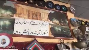عجیب ترین و جالب ترین رستوران ایرانى در آمریکا