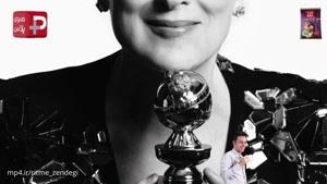 ستاره زن سینما شاخ به شاخ آقای رییس جمهور/ مورد احترام ترین بازیگردنیا چگونه رکورددار جایزه اسکار شد