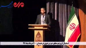 مراسم استقبال از پرچم حرم امام رضا(ع) در همدان برگزار شد