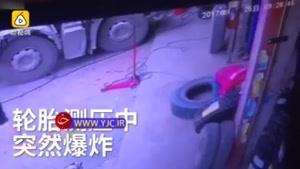 انفجار تایر خودرو منجر به مرگ مالک تعمیرگاه شد