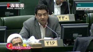 اعتراض یک نماینده به عدم شفافیت دارایی وزرا/ ثروت ۷۰۰ میلیاردی وزیر!