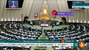اعتراض نمایندگان مجلس به صحبتهای لاهوتی و واکنش جالب این نماینده