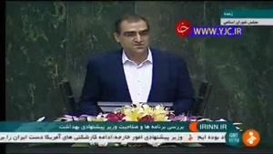ناراحتی وزیر پیشنهادی بهداشت از حرفهای یکی از نمایندگان مجلس