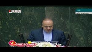 اظهارات مسعود سلطانیفر وزیر پیشنهادی ورزش و جوانان