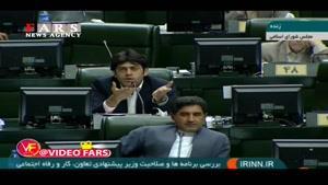 گلایه شدید یک نماینده از عدم حضور وزرا در مجلس/ بعضی از آقایان فکر میکنند وزیر شدهاند!