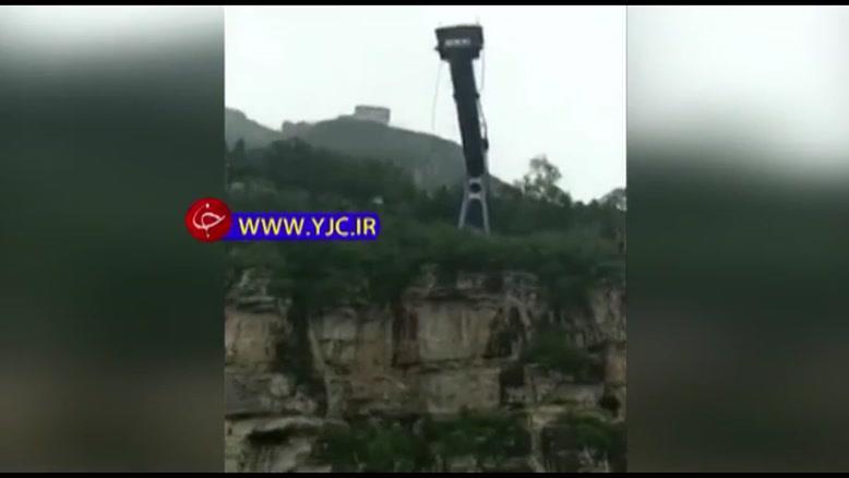 لحظه سقوط دختر ۱۷ ساله از ارتفاع بانجی جامپینگ