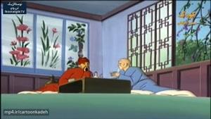 کارتون قصه های باباسمور- قسمت شصتم