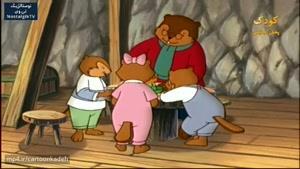 کارتون قصه های باباسمور- قسمت چهل و ششم