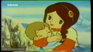 کارتون پسر کوهستان - قسمت شانزدهم