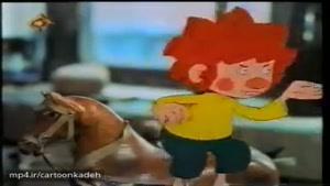 کارتون وروجک و نجار - قسمت سی و یکم