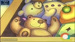 کارتون قصه های باباسمور- قسمت پنجاه و یکم