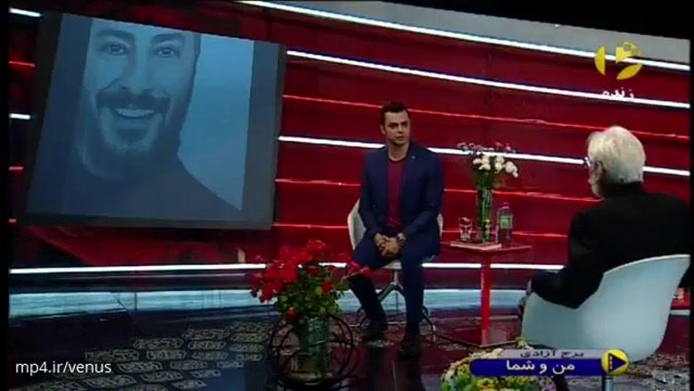 واکنش جمشید مشایخی به تصویر نوید محمدزاده