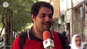 نظر انتقادی مردم نسبت به خواننده های ایرانی - مرتضی پاشایی خیلی داغونه !!!!