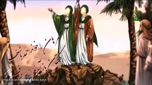 در غدیر خم که نام برکه ایست نماهنگ زیبا به مناسب عید غدیر در شبکه جهانی ولایت