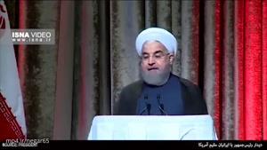 سخنان روحانی در جمع ایرانیان مقیم آمریکا