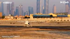 رونمایی از تاکسی هوایی در دبی