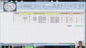 فیلم آموزش حسابداری