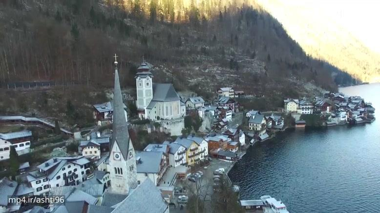 زیبایی های دریاچه دهکده هالستات اتریش