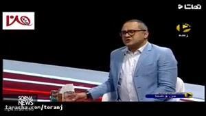 رامبد جوان: از سحر دولتشاهی دعوت نکردم به خندوانه بیاد چون...!
