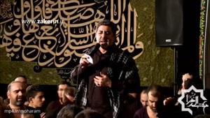 حاج محمدرضا طاهری - گلچین فاطمیه ۱۳۹۵ کوچه باریک دنیا تاریک