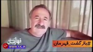 شعرخوانی بازیگر معروف برای شهید حججی