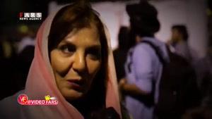 گلایه بازیگر زن سینما از باندبازی در سینما