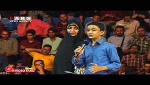 شعرخوانی فرزندان شهید مدافع حرم در جشن چهار سالگی دکتر سلام