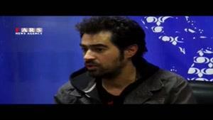 بزرگترین آرزوی شهاب حسینی قبل از مرگ
