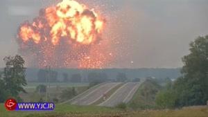 انفجار مهیب در انبار مهمات ارتش اوکراین