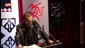 شعر خوانی نادر بختیاری در وصف سید و سالار شهیدان