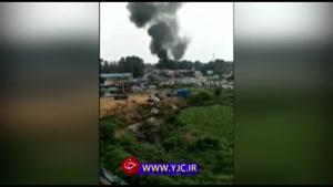 لحظه انفجار تانکر سوخت در پمپ گاز
