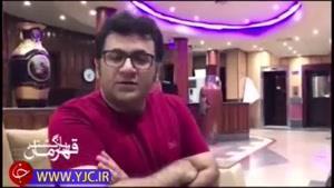 اظهارات بازیگر معروف درباره شهید حججی