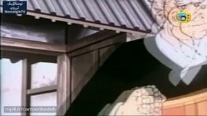 کارتون ایکیوسان - قسمت هفتادم