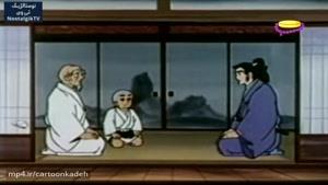 کارتون ایکیوسان - قسمت هفتادو یکم