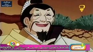 کارتون ایکیوسان - قسمت هفتاد و سوم