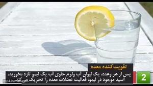 خواص عجیب لیمو ترش برای پوست