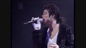 اجرای آهنگ Billie Jean از Michael Jackson در بخارست سال ۱۹۹۲