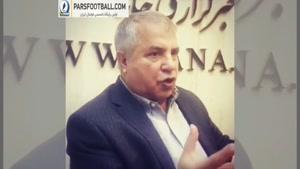نظر علی پروین درباره ورود بانوان به ورزشگاه ها