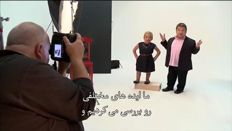 مستند خانواده ی کلاین-سفری کوتاه به بیگ ایزی