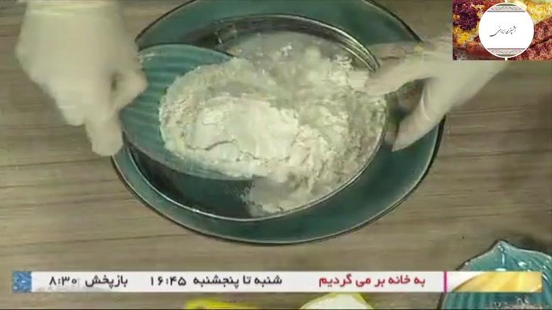 طرز تهیه کاپ کیک ویژه شب یلدا