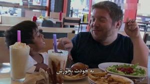 مستند خانواده ی کلاین-پاسخ به سوالات