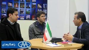 IPTV | تلویزیون تعاملی -ششمین نمایشگاه نوآوری و فناوری ربع رشیدی تبریز