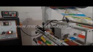 دستگاه بسته بندی  کیک یزدی | ماشین سازی مسائلی