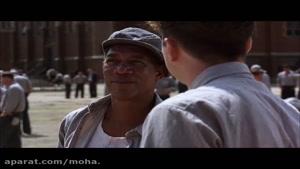 رستگاری در شاوشنک - The Shawshank Redemption