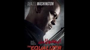 اکولایزر 1 - The Equalizer 2014
