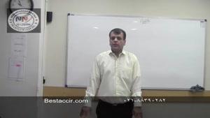 آموزش حسابداری از پایه- اسناد خزانه اسلامی چیست ؟