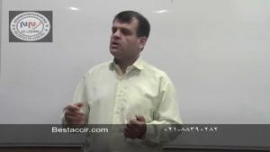 آموزش حسابداری از پایه تا پیشرفته - سند ترکیبی حسابداری