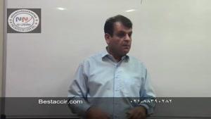 آموزش حسابداری از پایه تا پیشرفته - استخدام حسابدار