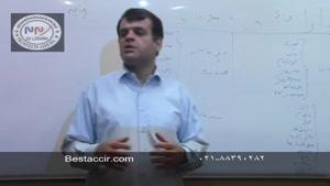 آموزش حسابداری از پایه - تفاوت حساب کل و معین