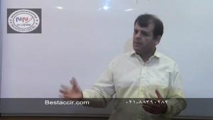 آموزش حسابداری از پایه - سند افتتاحیه